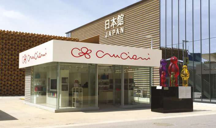 """Chalet """"Cruciani"""" in EXPO2015"""